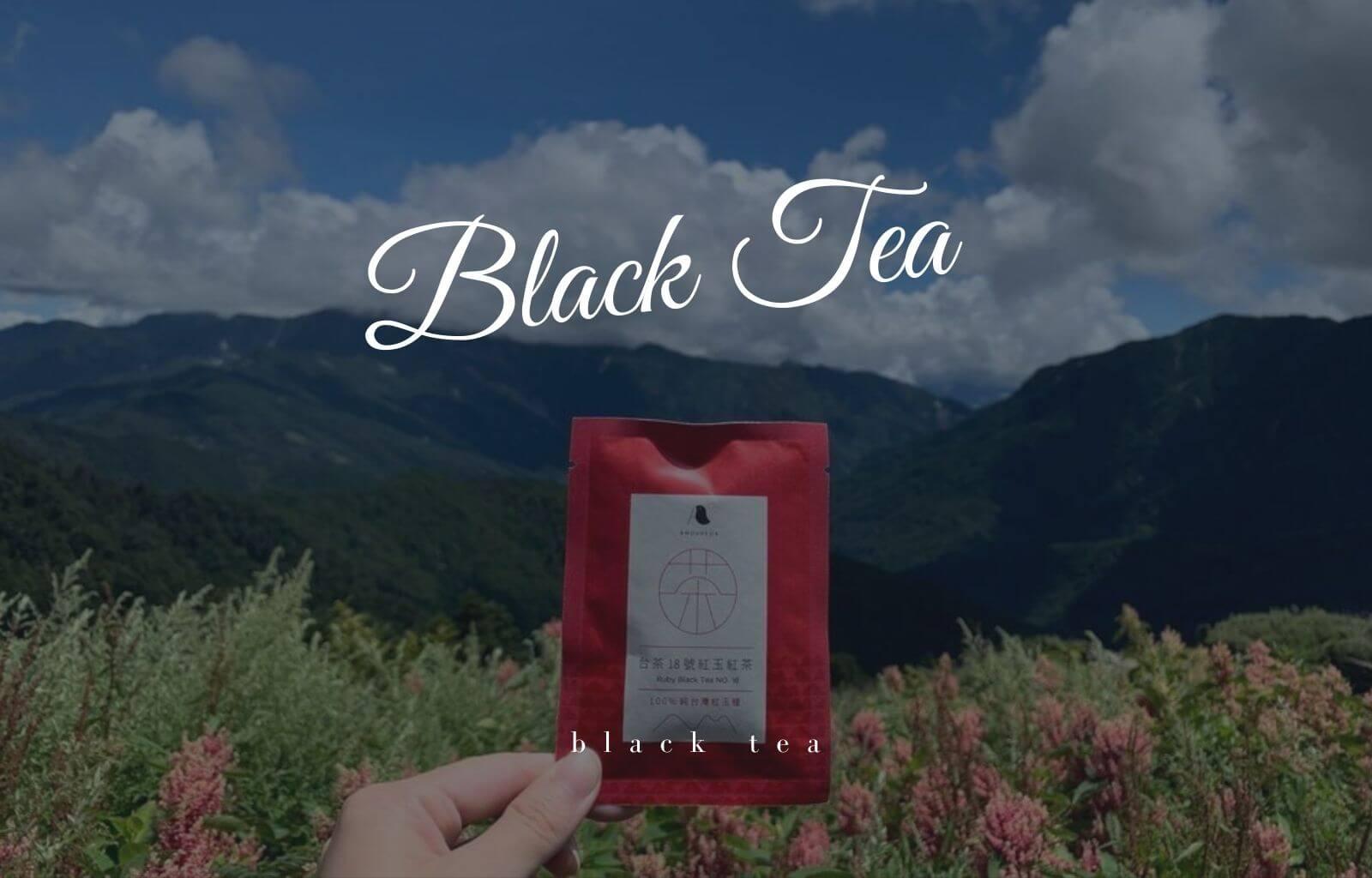 茶光㶑灩紅玉紅茶禮盒