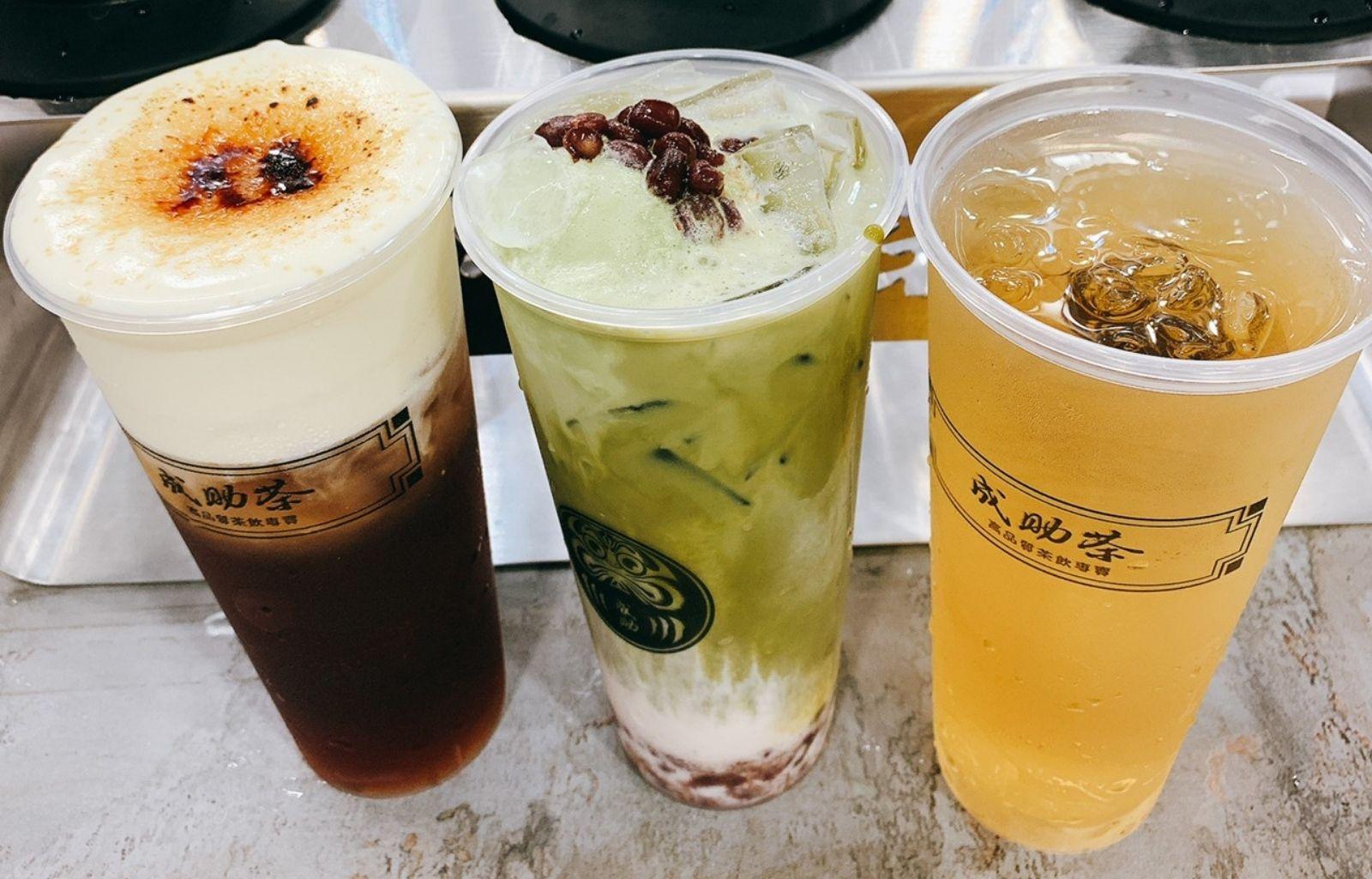 台北成助茶