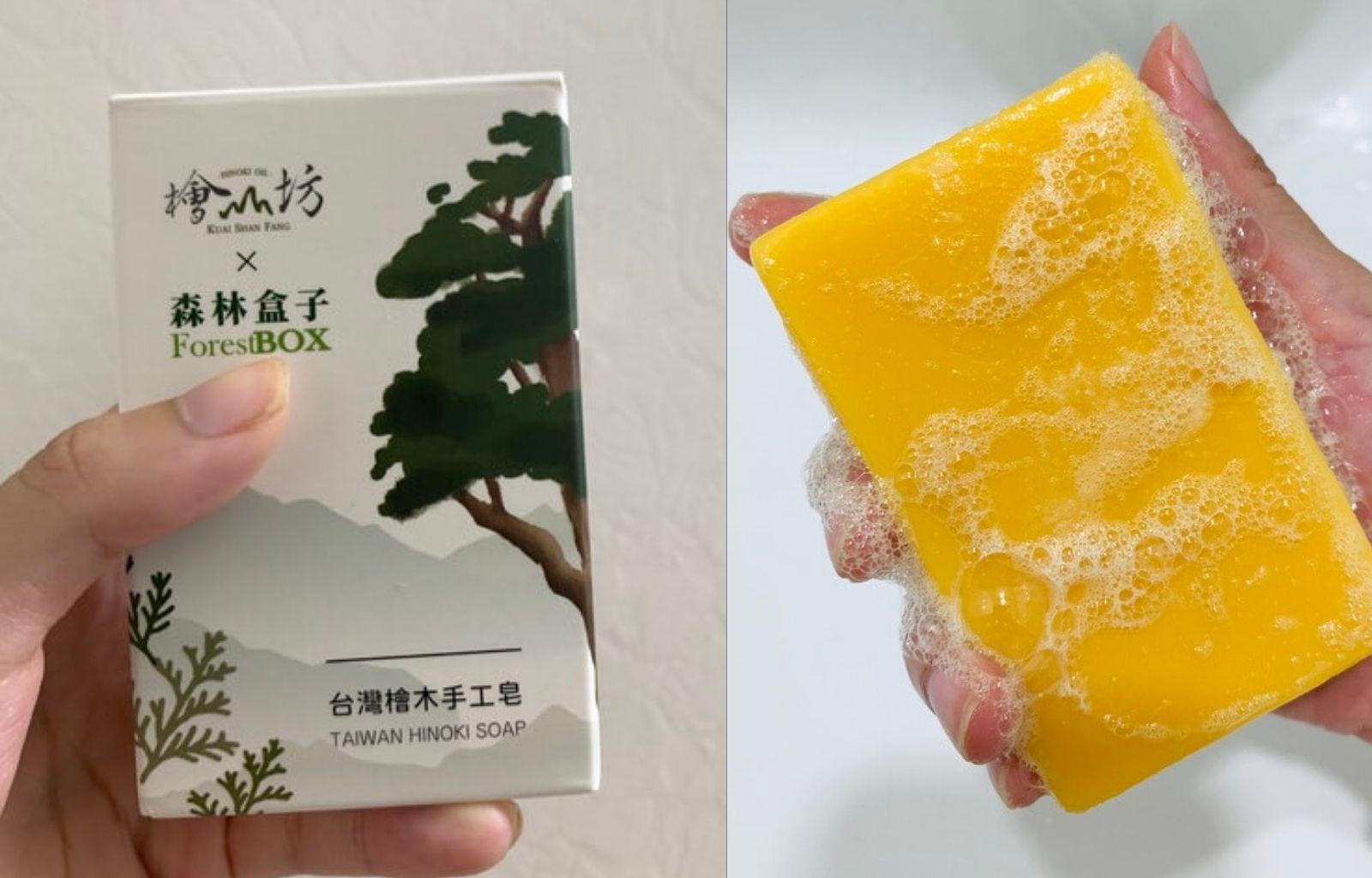 檜木皂推薦