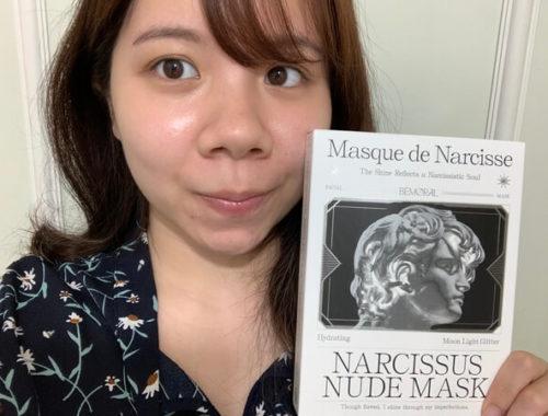 納西瑟斯裸妝面膜