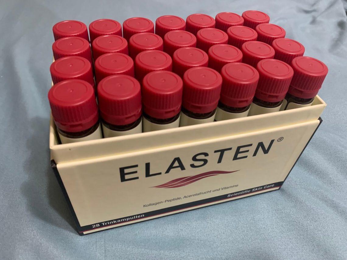 Elasten伊萊司特膠原蛋白肽口服液