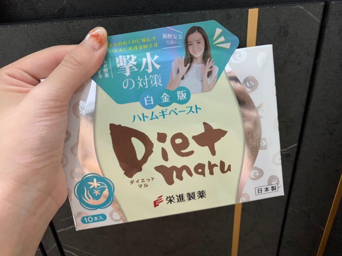 榮進製藥dietmaru薏仁大麥若葉飲