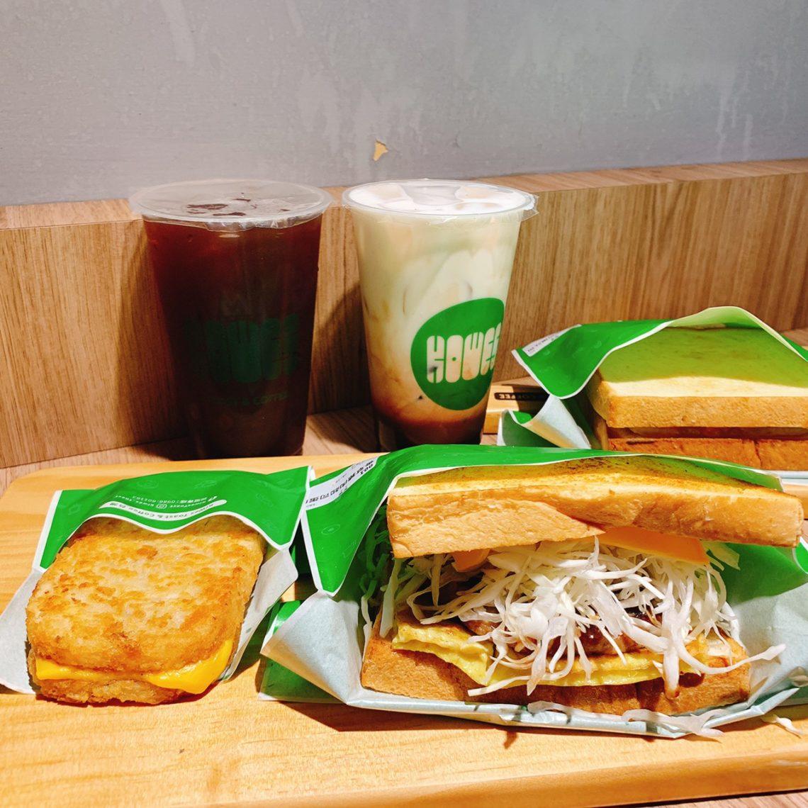 kiwes toast菜單